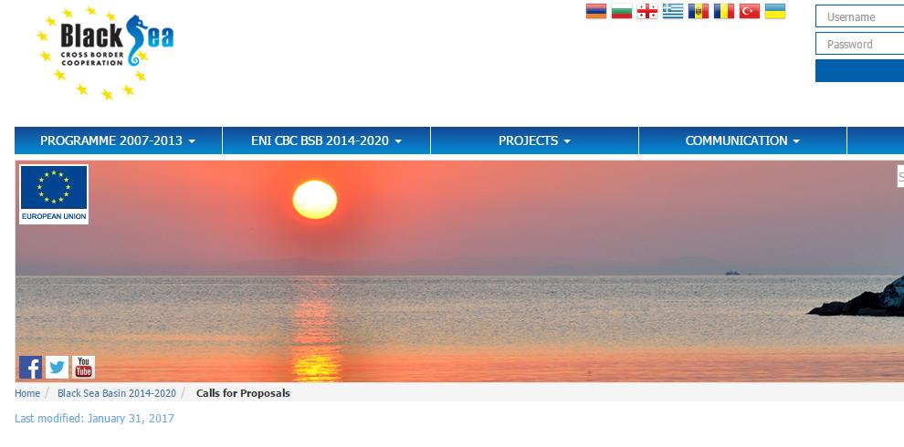 """Programul Operațional Comun """"Bazinul Mării Negre"""" 2014 – 2020 lansează Primul Apel de Proiecte"""