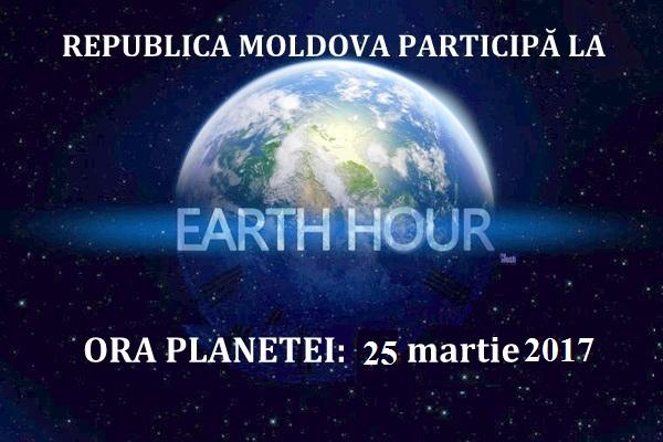 Ora Planetei este găzduită de Campusul UTM