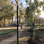 Invitatie: Grădina Botanică prezintă Lianariul restaurat
