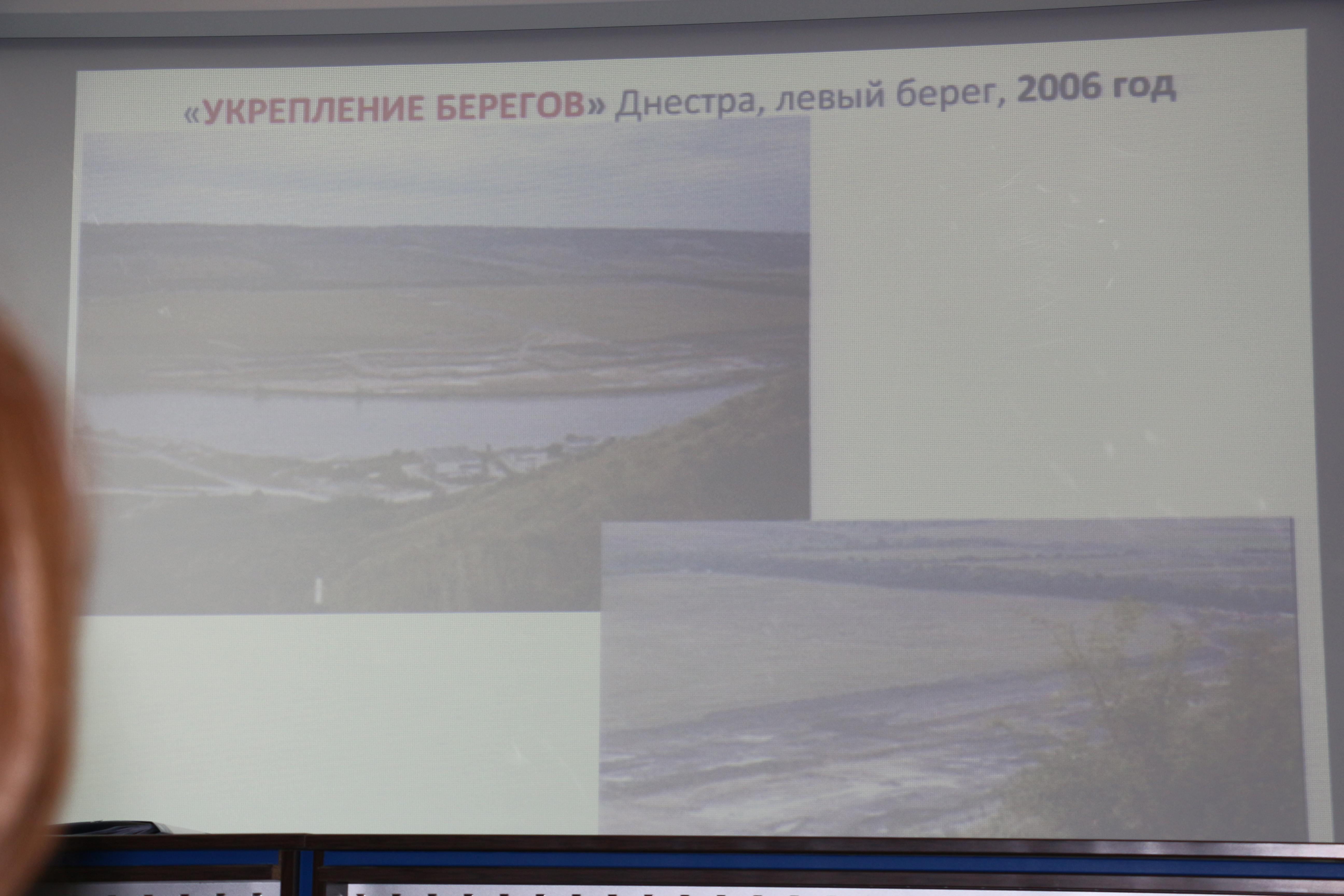 """Din prezentarea Elenei Zubcov, la Forumul """"Hidroenergia și mediul: dezvoltarea durabilă și soluții echilibrate"""" Foto: Lilia Curchi"""