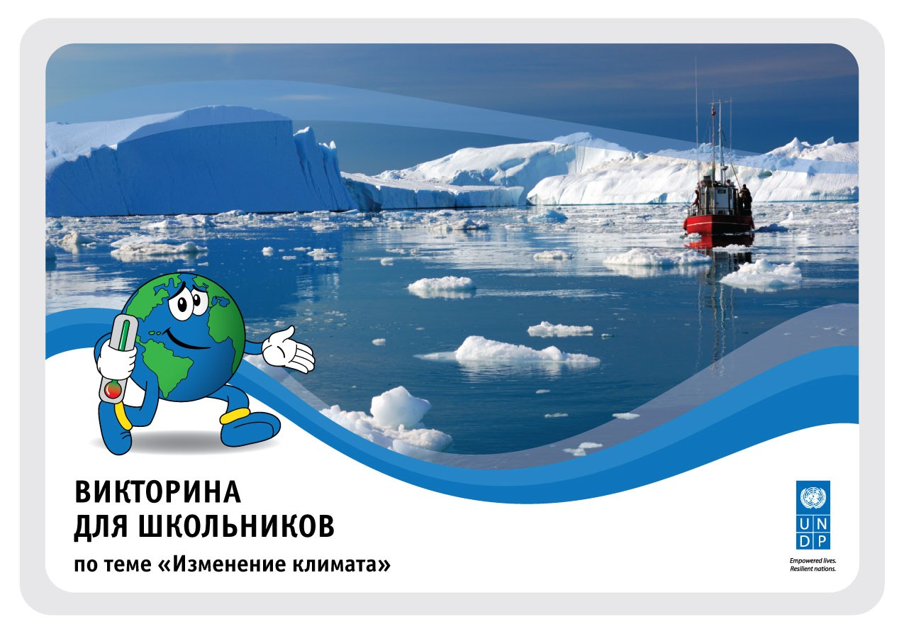 Boxa climaterică – enciclopedie online despre climă și mediu