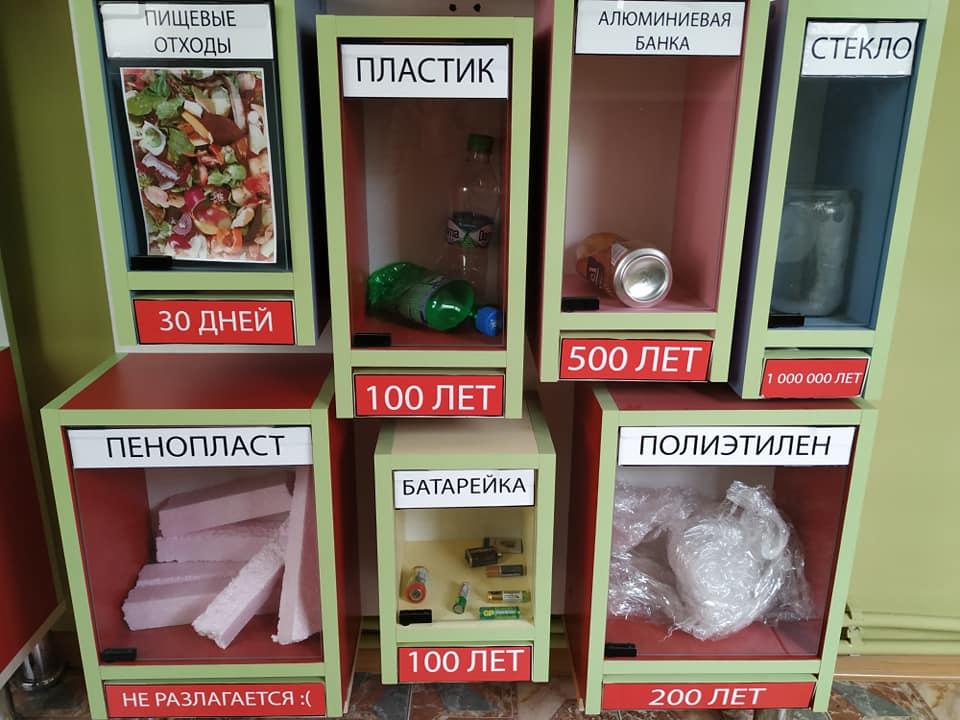 Timpul de degradare a unor deşeuri. Instalaţie educativă realizată cu sprijinul SGP Moldova