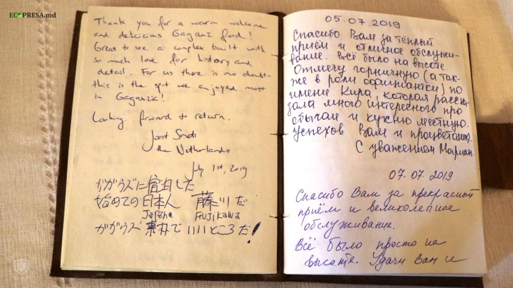 """Cartea de oaspeţi de la Pensiunea etno-turistică """"Gagauz Sofrasi"""""""