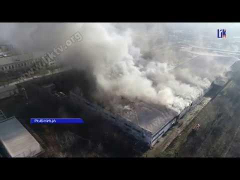 /FOTO. VIDEO/ Incendiu la o fabrică din Râbnița