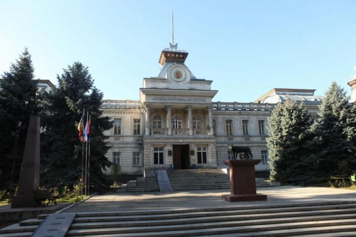 Muzeul Național de Istorie va promova turismul arheologic, istoric și cultural folosind tehnologiile informaționale