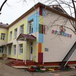 Peste 300 de copii din Cantemir vor învăța în condiții mai bune