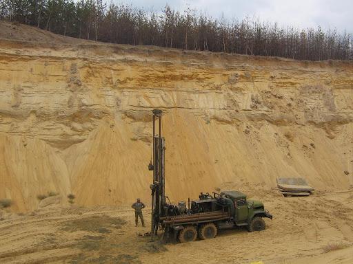 O comisie de anchetă privind modul de exploatare a substanțelor minerale utile, constituită de Parlament