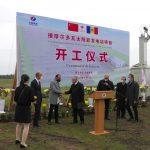 La Criuleni a început construcția celui mai mare parc fotovoltaic din Moldova
